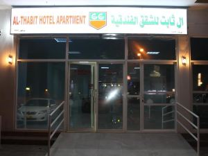 Al Thabit Modern Hotel Apartment