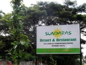 Sundaras Resort