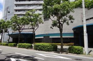 호텔 펄 시티 고베 (Hotel Pearl City Kobe)