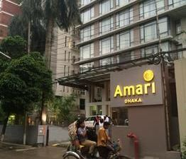 Amari Dhaka