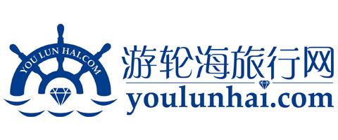 山东招商国际旅行社有限公司上海聚游国际旅行社分