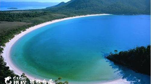 澳大利亚悉尼 塔斯马尼亚州 墨尔本13日11晚半自助游