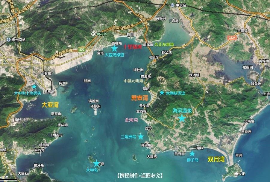 巽寮湾周边交通地图