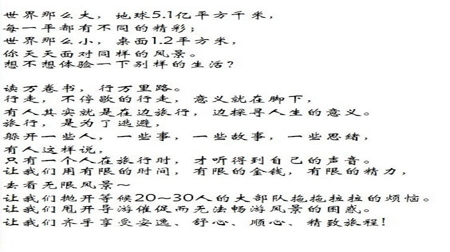 中华儿女赞美神歌谱