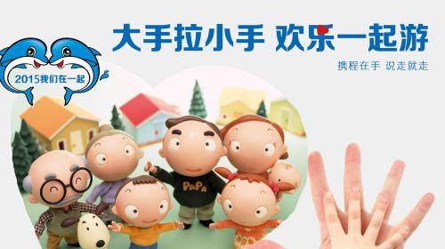 昆明 大理 丽江8日6晚跟团游(5钻)·携程自研 暑期亲子 奔跑吧baby