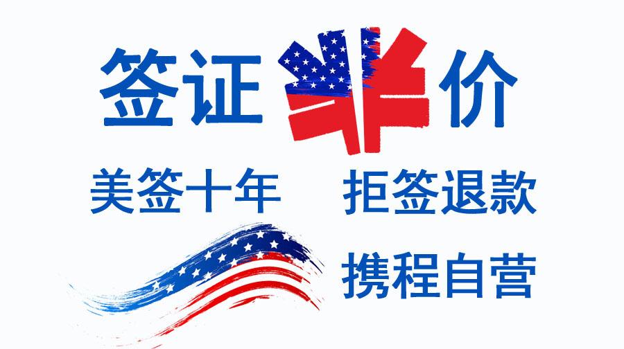携程旅游logo矢量图