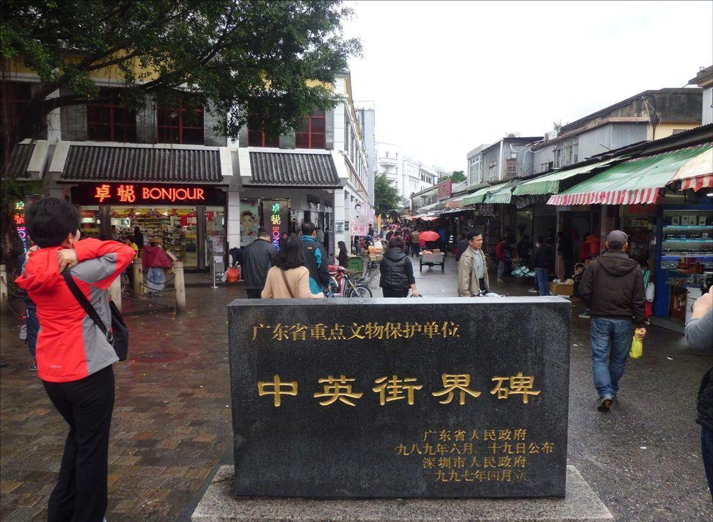 珠海旅游线路攻略_广州到香港自助游_自由行v线路攻略珠海屯门图片