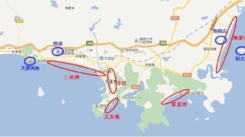 【携程旅行】-三亚6日自由行(5钻)·2晚亚龙湾