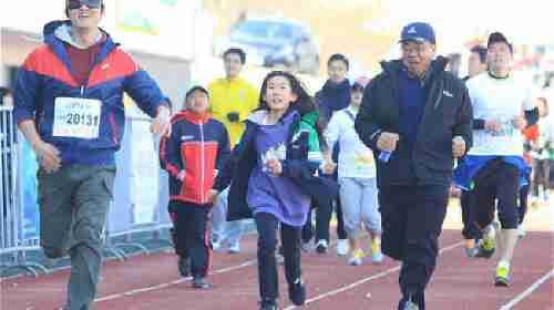 【携程旅行】-体育赛事·2016韩国济州岛马拉松