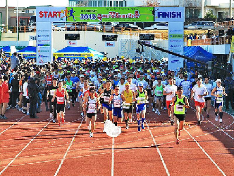体育赛事·2016韩国济州岛马拉松