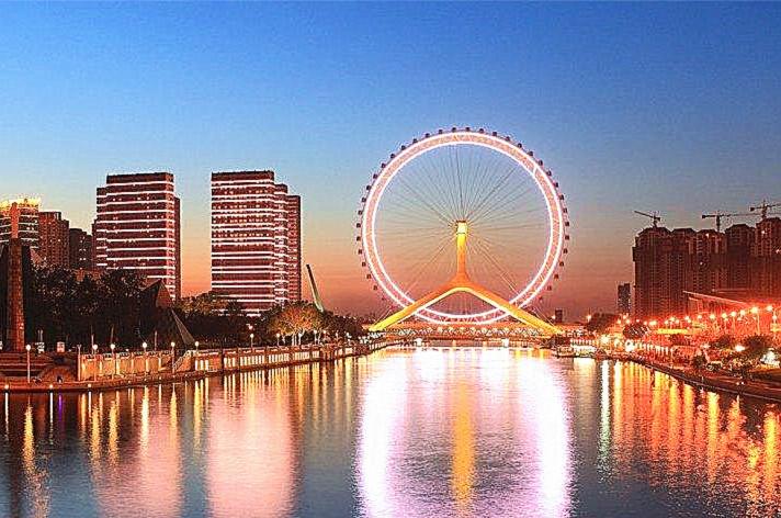 天津滨江万丽酒店2晚·座落于如诗如画的海河堤畔