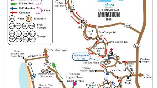 体育赛事·2016泰国普吉岛马拉松