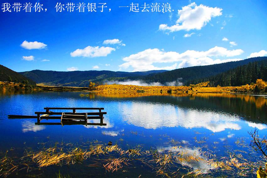云南旅游安全组合保险救助基金让您悠悠玩转彩云南.