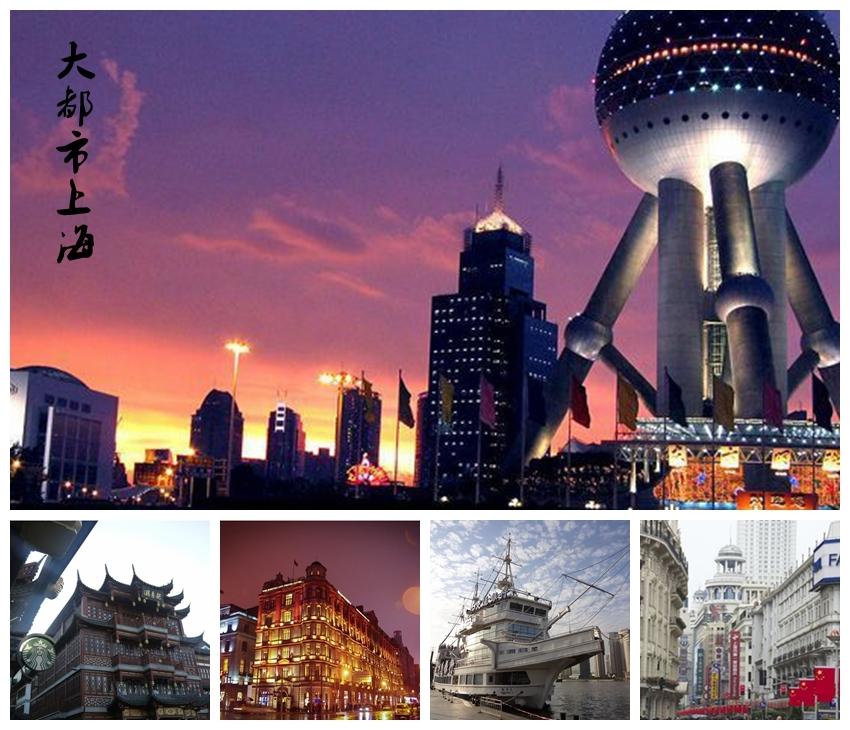 广播电视塔矗立于上海浦东陆家嘴黄浦江畔