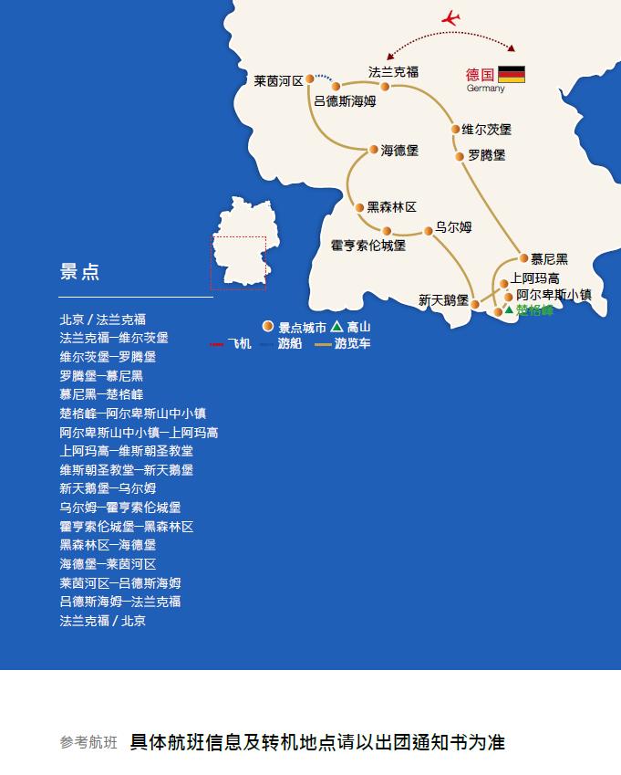 地图 681_849 竖版 竖屏图片