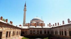 希萨尔清真寺