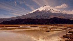 考多帕西 火山大道
