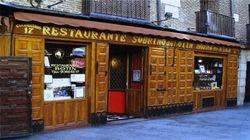 世界上最古老餐厅