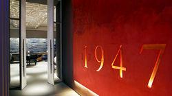 1947 餐厅