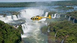 观瀑直升机
