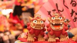 冲绳吉祥物