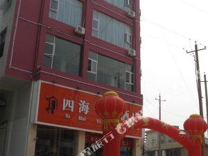 Sihai Yijia Hotel