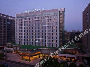 제이드 부티크 호텔(The Jade Boutique Hotel)