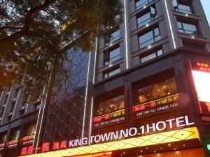 秦唐一号酒店(西安钟楼店)图片