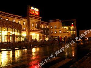 익스프레스 318 모텔 훙위안 (318 Panorama Hotel (Hongyuan))