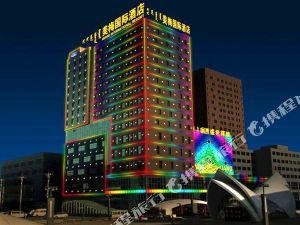 메이메이 인터내셔널 호텔(Meimei International Hotel)