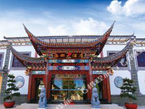 하이두 호텔(Haidu Hotel)