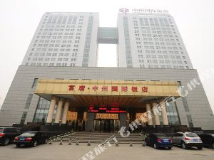 Futang Zhongzhou International Hotel