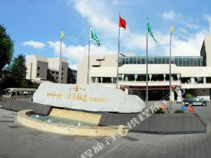 New Century Hotel  Lhasa