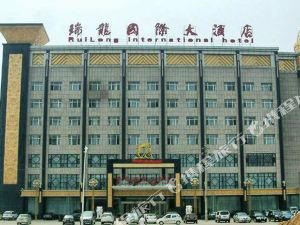 Ruilong International Hotel