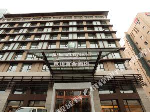 쥐촨 릴리 호텔(Juchuan Lili Hotel)