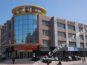 Liaoning Xilong Business Hotel