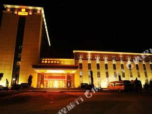 Changdu Meeting Center Hotel (VIP Villa)(Changdu Meeting Center Hotel)