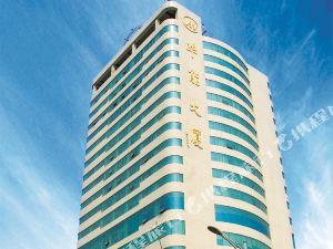 화넝 호텔(Huaneng Hotel)