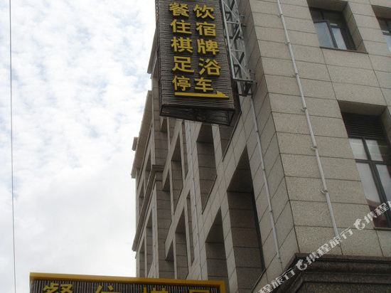 Shanghai Hongqiao Railway Station - All You Need to Know