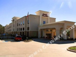 Hampton Inn and Suites Nacogdoches, TX