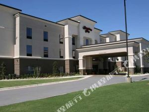 Hampton Inn Siloam Springs, AR