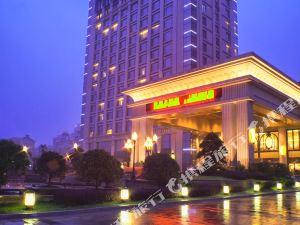 진두 그랜드 호텔 루가오(Jindu Grand Hotel Rugao)