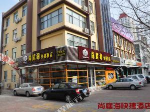 Shangtinghai Inn