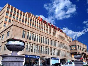 Jin Hao jianguo Hotel Ulanqab