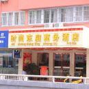 Shishang Dongting Business Hotel