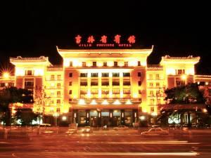 吉林省宾馆图片