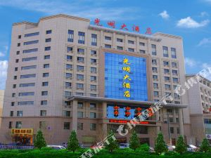광밍 호텔(Guangming Hotel)