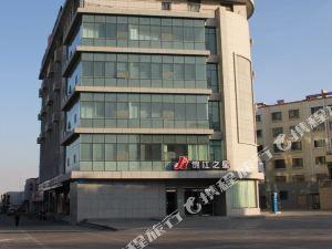 진장 인 (자위관 란신 로드 지점)(Jinjiang Inn (Jiayuguan Lanxin Road))