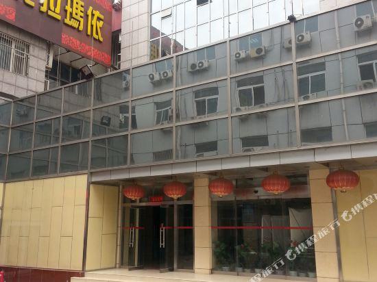 北京克拉玛依雪莲宾馆