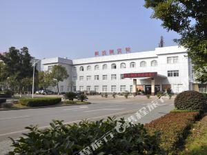 Xin Yegang Hotel